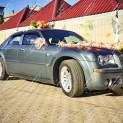 Автомобиль бизнес-класса Крайслер  С 300