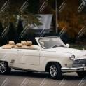 Автомобиль Кабриолет Газ-21
